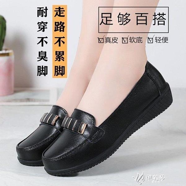 真皮牛津底豆豆鞋女平底單鞋孕婦媽媽鞋平跟防滑中老年 【快速出貨】