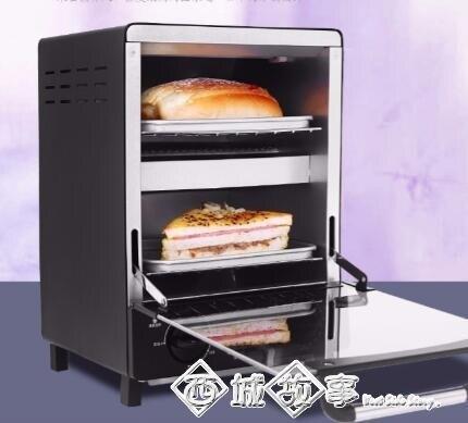 【現貨】220V GH12B1家用立式兩層12升小資烘焙蛋撻披薩日式小烤箱 快速出貨