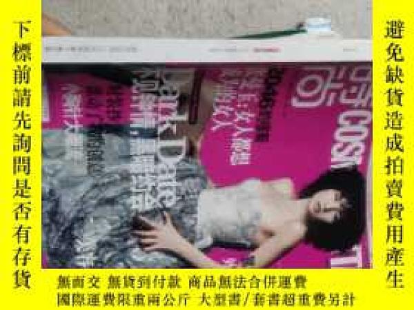 二手書博民逛書店罕見時尚雜誌2004年第10期Y258499