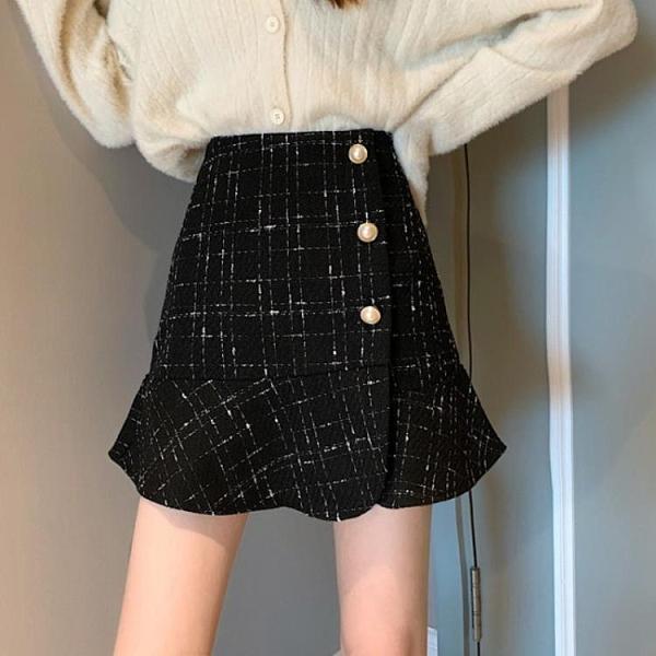 裙子女裝2020秋冬季新款格子半身裙高腰a字包臀裙荷葉邊魚尾短裙 黛尼時尚精品