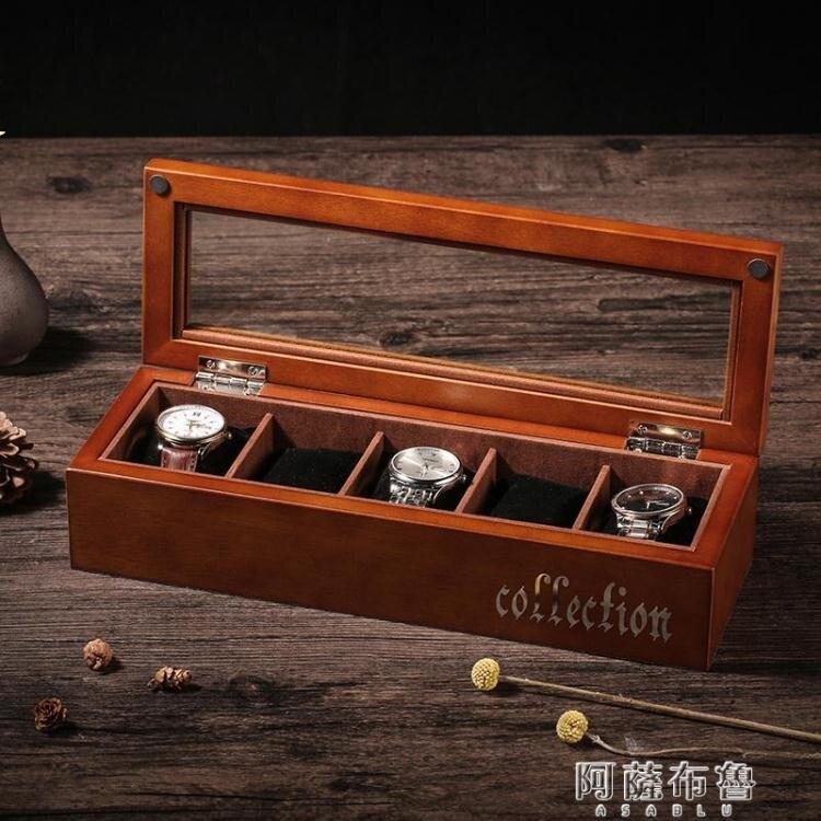 【現貨】手錶盒 木質手錶盒玻璃天窗手錶盒手串鏈首飾品木制手錶收納盒展示盒錶盒 快速出貨