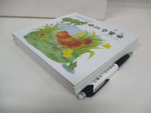 【書寶二手書T8/少年童書_BME】海狸波波_The Big Storm_雨中的交響樂_共3本合售