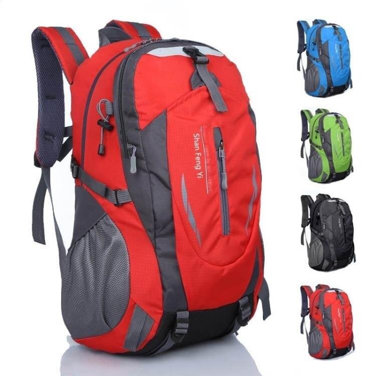 新款登山包大容量書包旅游雙肩包男運動揹包女韓版休閒旅行包戶  聖誕節全館免運
