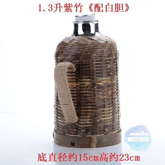 竹編熱水瓶 家用辦公復古暖瓶懷舊暖壺保溫水壺開水瓶外殼真空老式T