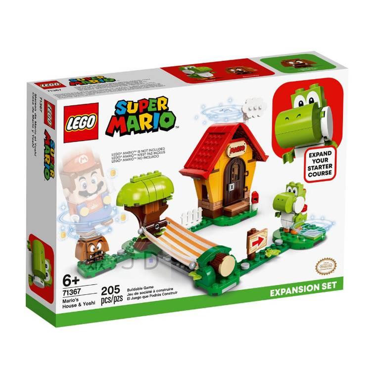 71367【LEGO 樂高積木】超級瑪利歐系列 - 瑪利歐之家 & 耀西