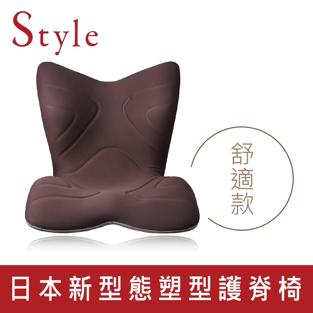 【限定84折】Style PREMIUM 舒適豪華調整椅(棕色)