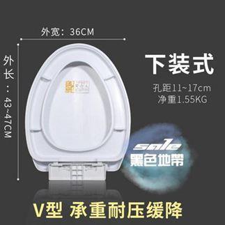 馬桶蓋 家用加厚老式抽水廁所通用坐墊圈蓋UVO型坐便器馬桶圈配件T