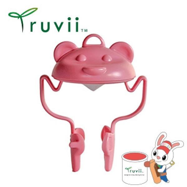 【南紡購物中心】Truvii 粉紅熊動物光罩