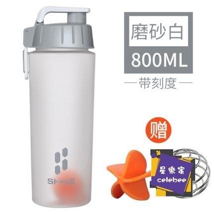 搖搖杯 攪拌杯運動健身水杯男便攜刻度大容量蛋白粉攪拌杯奶昔不銹鋼杯子