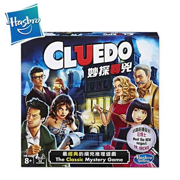 『高雄龐奇桌遊』 妙探尋兇 方盒版 CLUEDO 繁體中文版 正版桌上遊戲專賣店