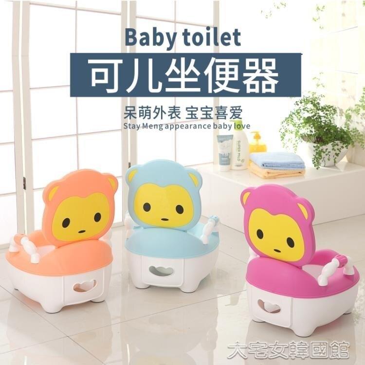 加大號小孩兒童坐便器凳寶寶嬰兒便盆嬰幼兒童小馬桶男女 台灣現貨 聖誕節交換禮物 雙12YJT