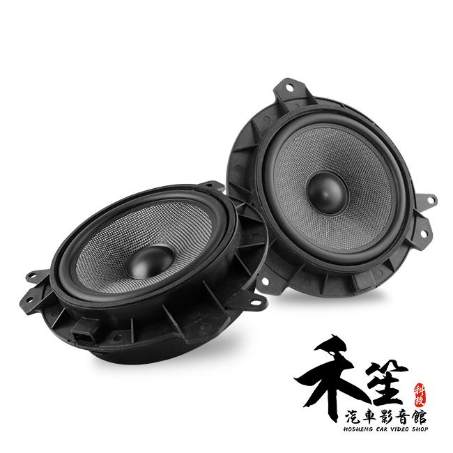 Insight音瑟 TOYOTA 豐田 專車專用 6.5吋中低音喇叭 i-TYO65WF【禾笙科技】