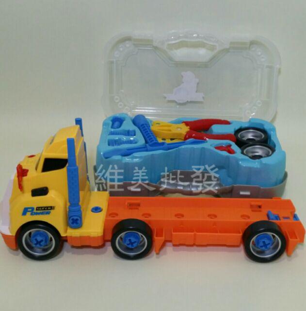 **現貨**  兒童電動拖頭車 益智燈光音樂投影拖頭車 拆裝工具拖頭車 卡車 益智玩具