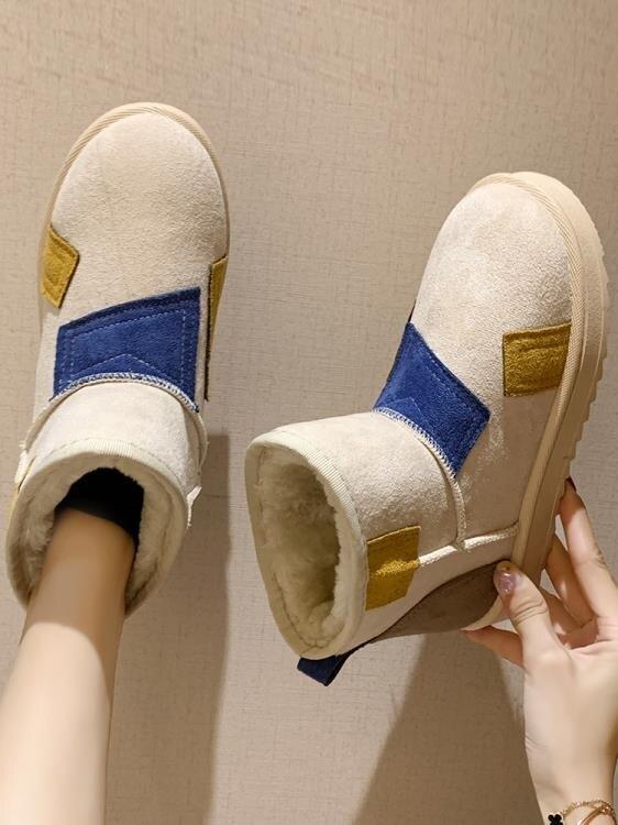 雪地靴 雪地靴女2020秋冬季新款加厚加絨棉鞋厚底防水防滑百搭一腳蹬短靴 雙11 尚品衣櫥
