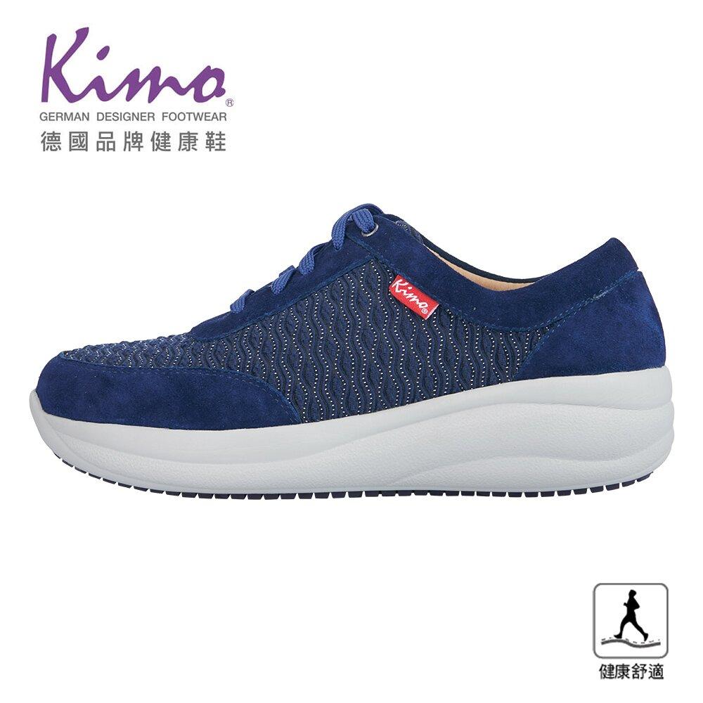 Kimo專利足弓支撐-光澤波紋舒適健康鞋 女鞋(藍KBJWF141136)