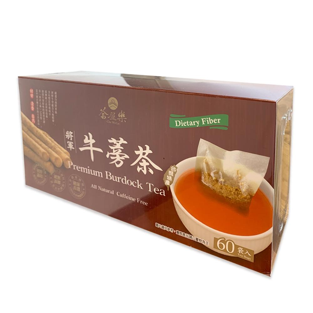 茶屋樂 將軍牛蒡茶 5公克 X 60包