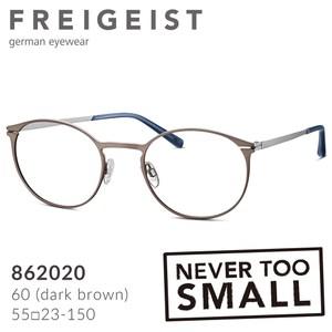 FREIGEIST德國寬版大尺寸金屬圓框眼鏡 862020 (共三色)深棕 (60) 55