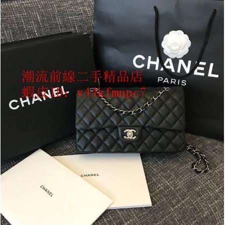 潮流前線二手精品 Chanel coco經典雙蓋 正品小羊皮肩背包/鏈帶包