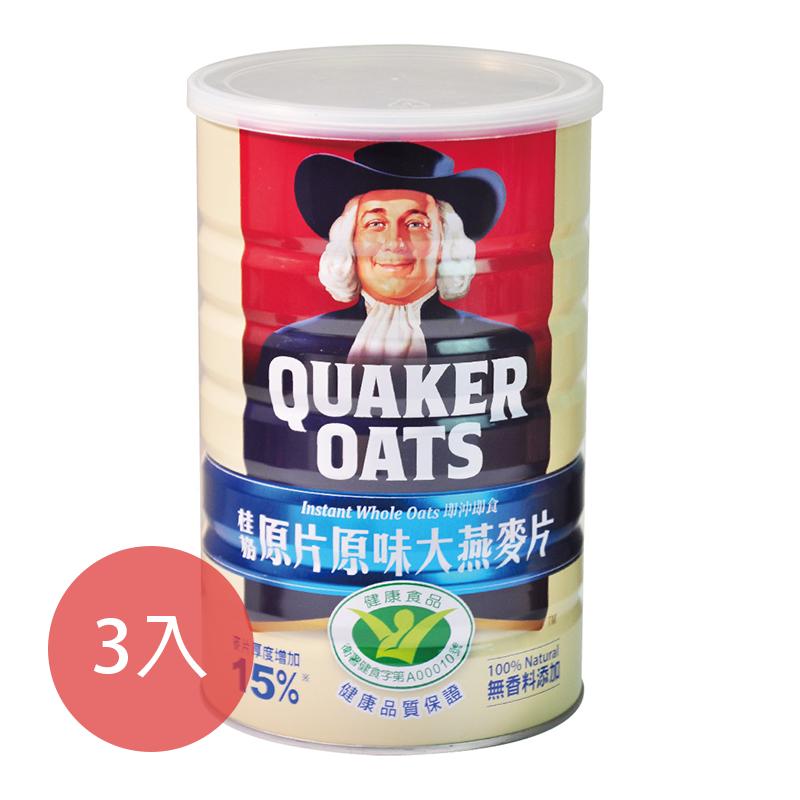 [桂格] 原片原味大燕麥片3入組 (800g*3罐)