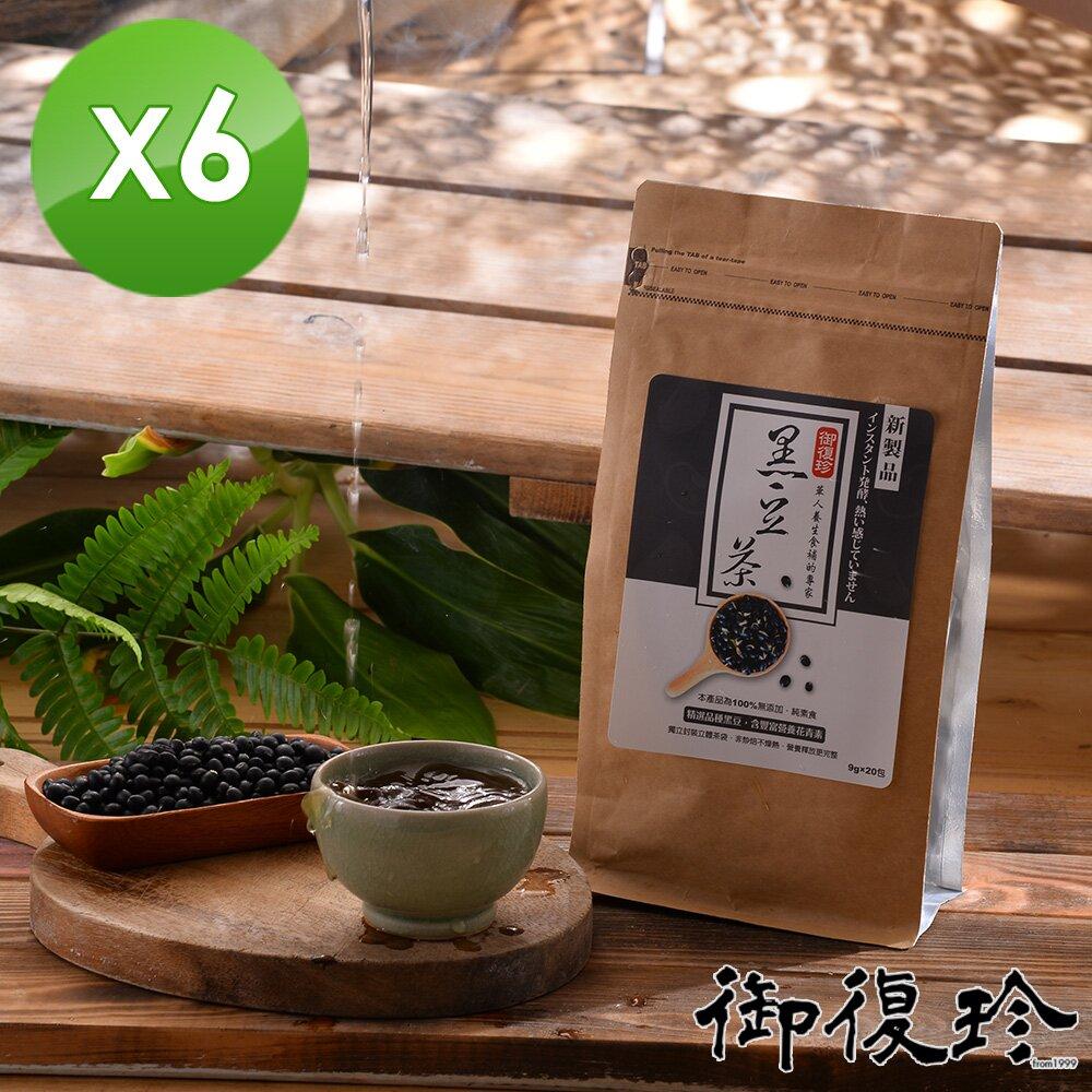 御復珍 黑豆茶6包組 (20入/包)