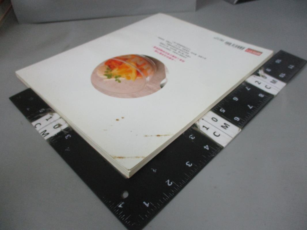 【書寶二手書T3/餐飲_E8V】絕不失敗的電子鍋蛋糕麵包_江端久美子