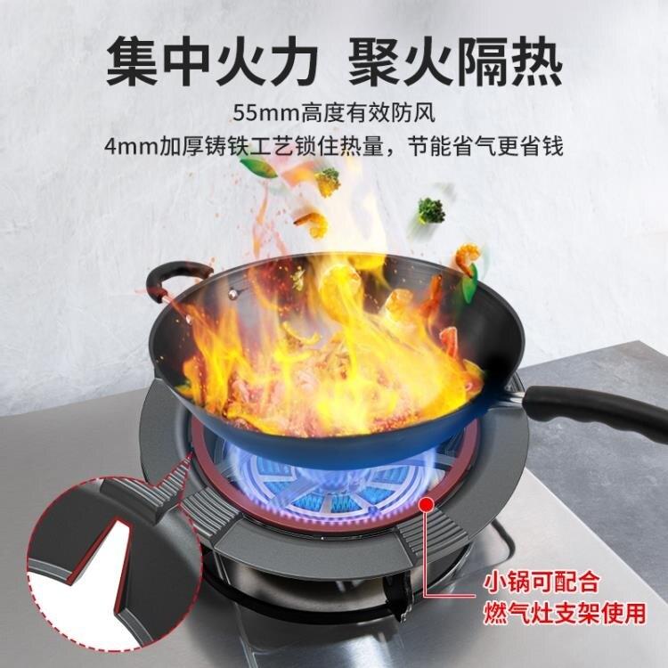 煤氣灶防風罩通用燃氣灶液化氣天然氣灶聚火節能罩圈家用擋風罩