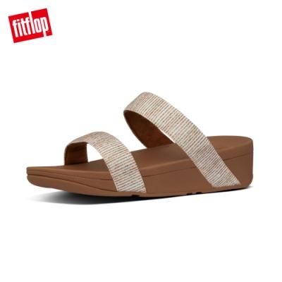 FitFlop LOTTIE GLITTER-STRIPE SLIDES涼鞋-女(沙金色)