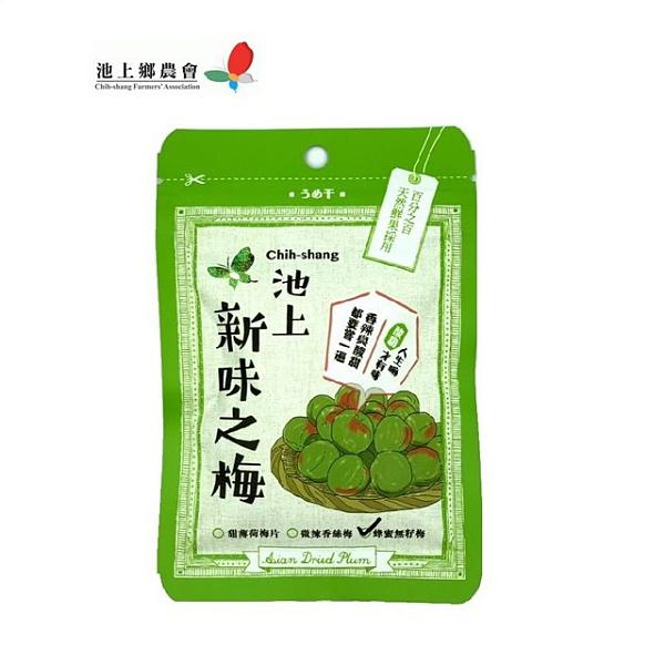 【池上鄉農會】池上新味之梅-蜂蜜無籽梅 20克/包