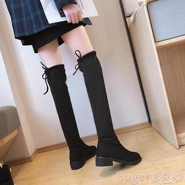 長靴 過膝長靴女2021年秋冬新款粗跟高跟顯瘦高筒百搭馬丁靴小個子 suger