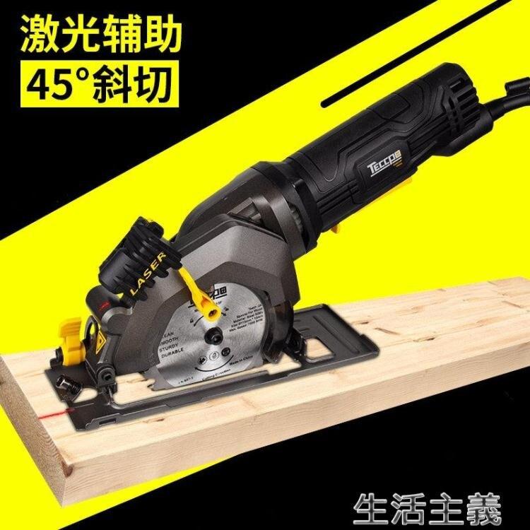 【現貨】電鋸 迷你切割機木工電圓鋸3寸4寸家用多功能電動手提電鋸可斜切圓盤鋸 【新年免運】
