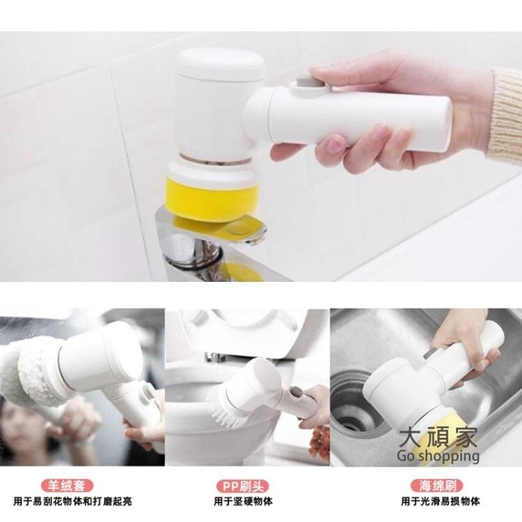 電動清潔刷 手持無線電動清潔刷廚房浴室強力電動清洗刷子瓷磚地磚刷洗碗神器T