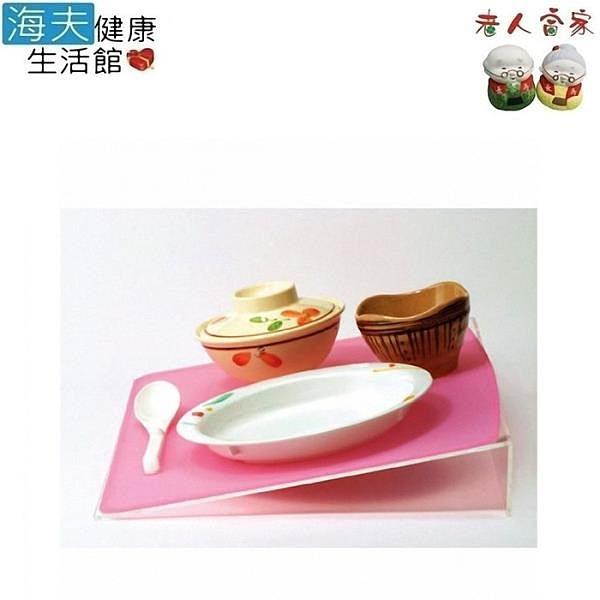 【南紡購物中心】【老人當家 海夫】台和 多用途止滑餐墊 日本製 兩色可選