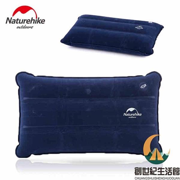 買1送1 戶外枕頭戶外充氣枕頭長方形旅行枕植絨加厚植絨枕頭充氣枕午睡枕【創世紀生活館】