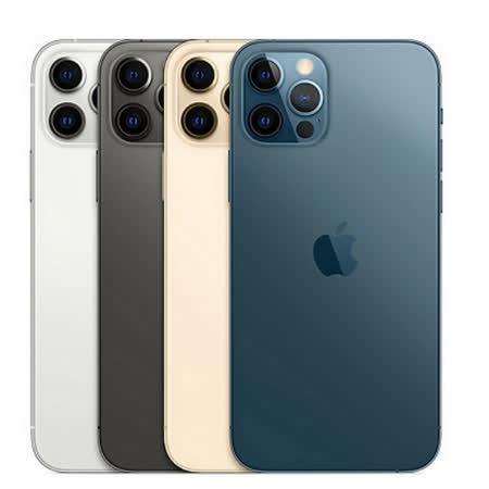 Apple iPhone 12 Pro Max 256G 5G手機