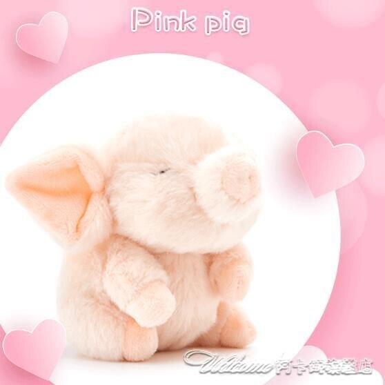 BehringWorld豬豬公仔10釐米毛絨仿真粉嫩豬毛絨玩偶掛件店鋪 新年钜惠