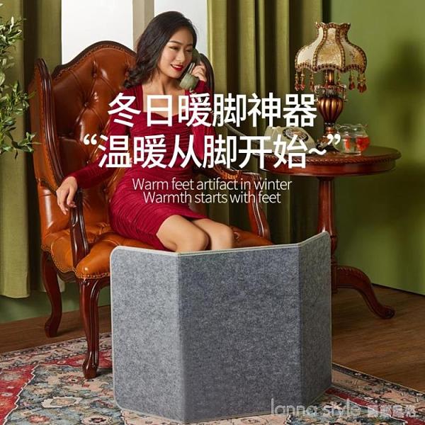 熱銷現貨 桌下取暖器辦公室暖腳寶腿部暖足暖腳家用宿舍冬天保暖 雙11購物節