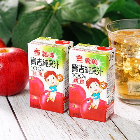 小寶吉果汁-蘋果(125ml*24入/箱)