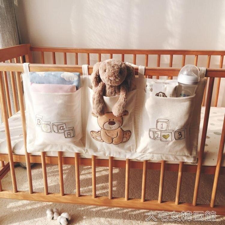 掛袋純棉嬰兒床收納袋掛袋寶寶床頭尿布尿片尿不濕收納床邊儲物置物袋 台灣現貨 聖誕節交換禮物 雙12