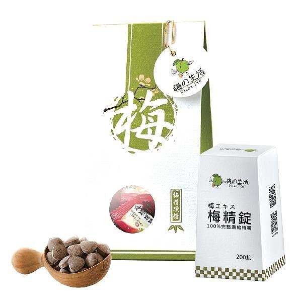 【南紡購物中心】【梅的生活 PlumLife】 梅精錠(200錠/罐)+梅精硬糖 (120克/盒)