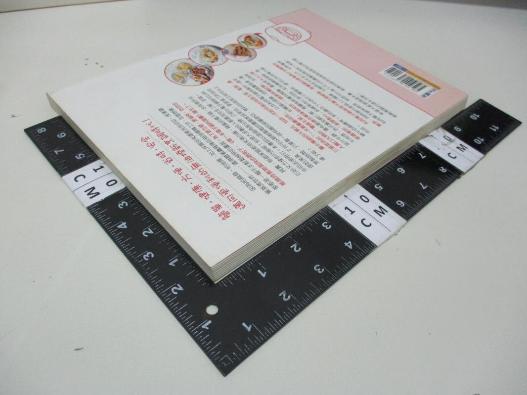 【書寶二手書T4/餐飲_D2H】第一本電子鍋料理書_王安琪