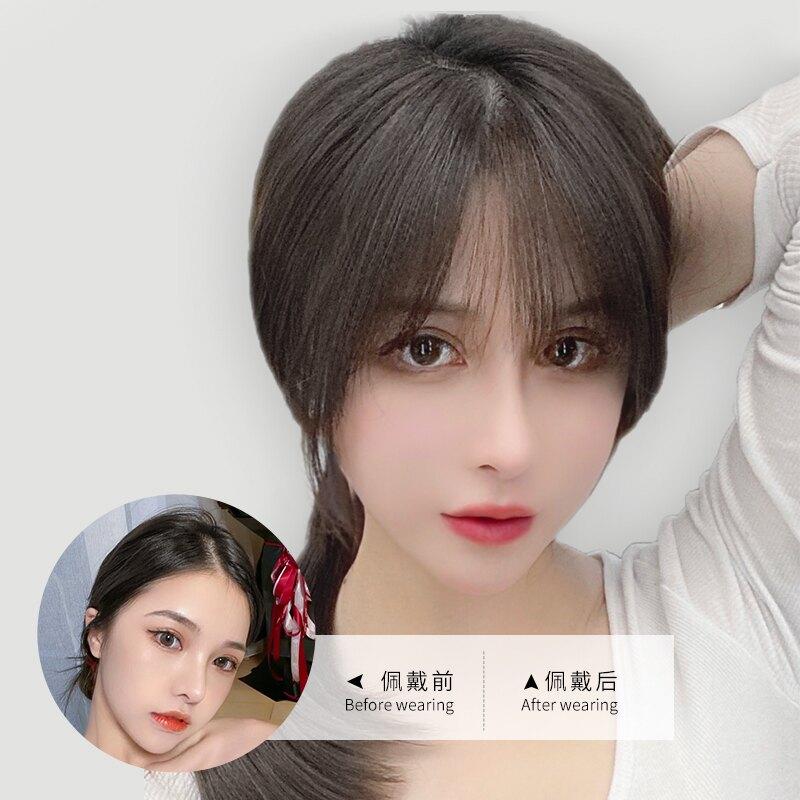 11.11 3d法式空氣劉海假發女自然無痕隱形假貼片