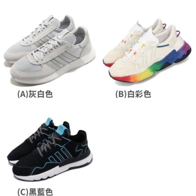 ADIDAS 休閒鞋 Marathon Tech/Ozweego/Nite Jogger 男鞋 愛迪達 三葉草 三色單一價