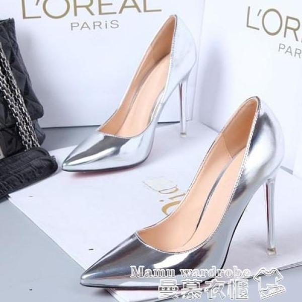 職業女鞋 單鞋銀色高跟鞋女2021新款春款尖頭細跟漆皮單根10cm職業百搭女鞋 曼慕