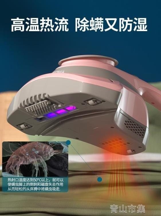 康佳除蟎儀紫外線殺菌機家用床上去蟎蟲神器吸塵器床鋪除吸小型