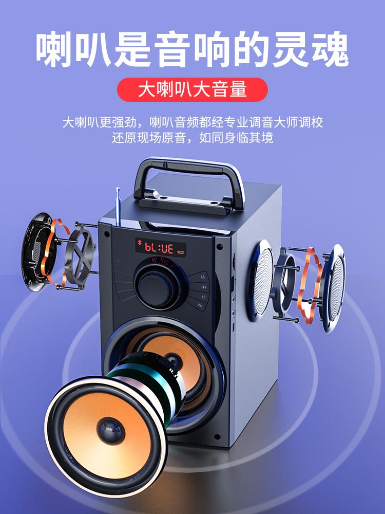 無線藍芽音箱大音量便攜式迷你小音響家用戶外大功率廣場舞音樂播放器收款收錢提示小型影響3d環繞超重低音炮