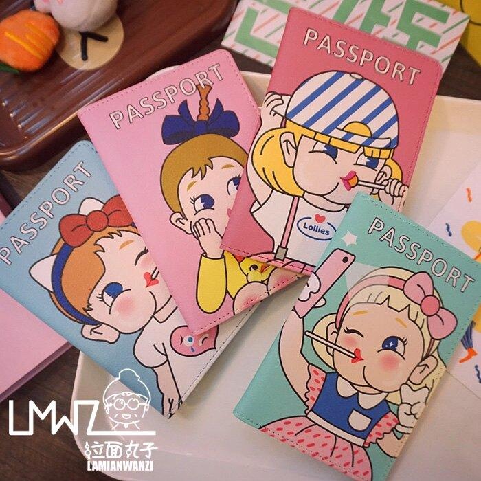 11.11 韓國卡通可愛印花軟妹日系皮革證件包護照包