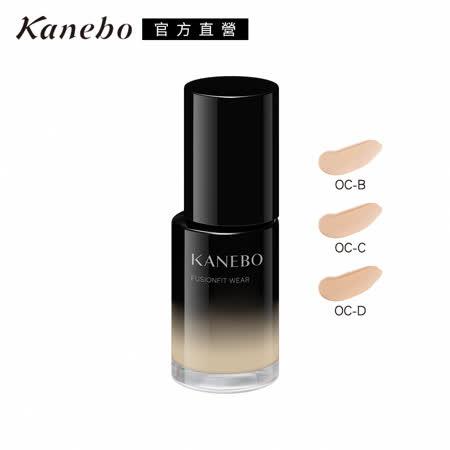 Kanebo 佳麗寶 KANEBO無瑕沁透美妍粉底30mL