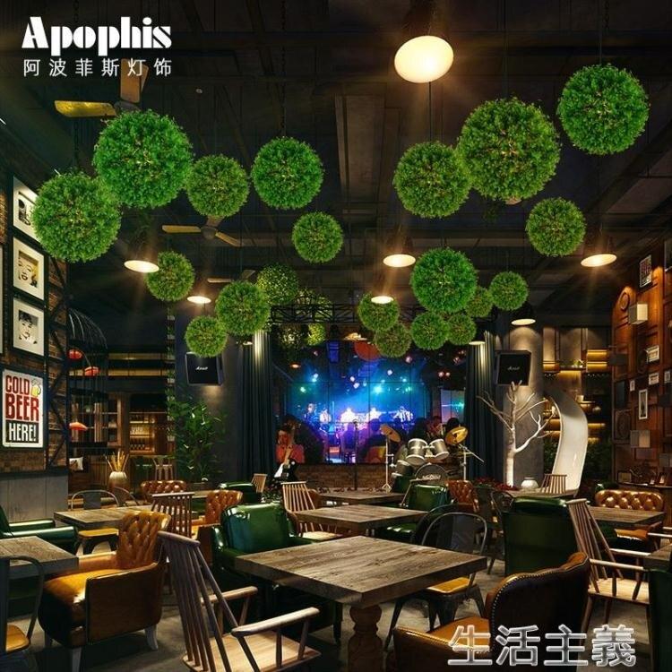 吊燈 音樂餐吧綠植物吊燈火鍋店奶茶店酒吧台過道商場個性裝飾圓形吊燈 MKS雙11