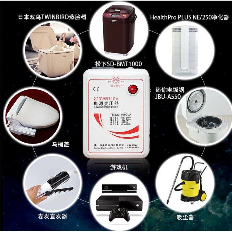 電源轉換器 逆變器 500W-3000W變壓器 110V轉220V 適用1600W以下電器 電源調整器 領券下定更優惠