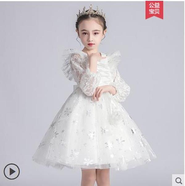 花童禮服婚紗2021春秋款女童公主裙蓬蓬紗裙兒童連身裙白色高貴裙子 3C數位百貨